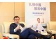 夏立维:抓出机遇,迎接中国数字