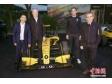 最新款雷诺R.S.18赛车亮相 科雷傲天猫专供限量版
