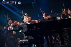 携手钢琴大师郎朗,第五人格探索艺术与游戏的边界
